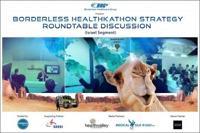 israel-healthkathon-5